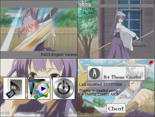 Thumbnail 1 for Sekirei (Miya)